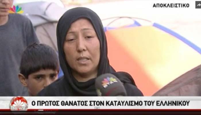 Νεκρή 17χρονη που διέμενε στον καταυλισμό του Ελληνικού