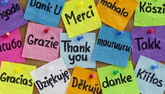 Η διδασκαλία της δεύτερης ξένης γλώσσας στο δημοτικό σχολείο (Εγκύκλιος & έγγραφα)
