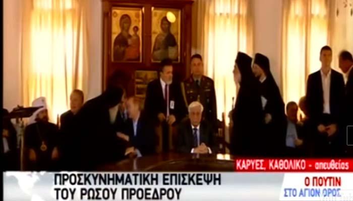 Ο πρόεδρος της Ρωσίας Βλάντιμ Πούτιν στο Άγιο Όρος