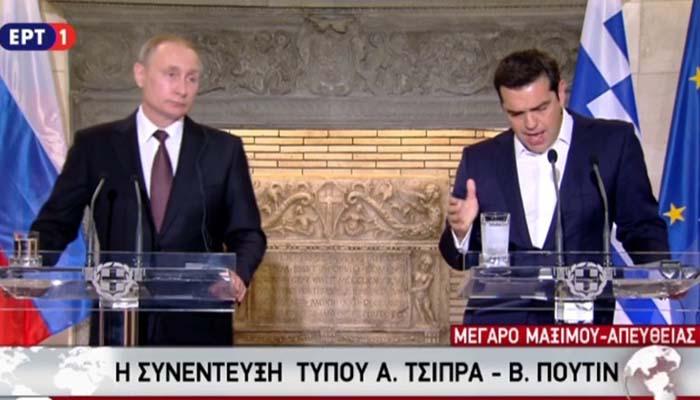 «Ρουκέτες» εξαπέλυσε ο Βλαντιμίρ Πούτιν κατά ΗΠΑ και Τουρκίας από την Αθήνα