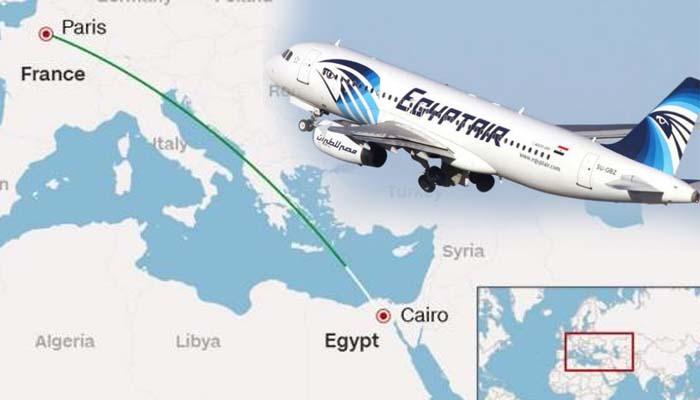 EgyptAir: Ολα δείχνουν τρομοκρατική ενέργεια