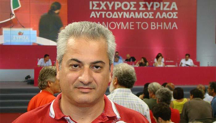 Αποχώρησε από τον ΣΥΡΙΖΑ ο υποψήφιος βουλευτής ΣΥΡΙΖΑ Γ. Τριανταφυλλόπουλος