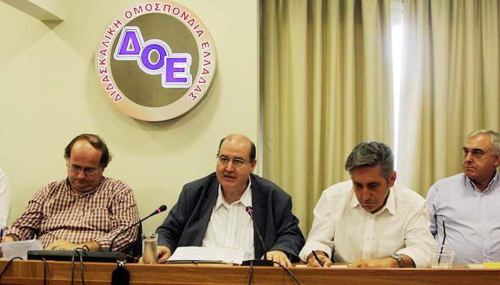 ΔΟΕ: Αναδρομική «αρπαγή» της μισθοδοσίας των αναπληρωτών εκπαιδευτικών