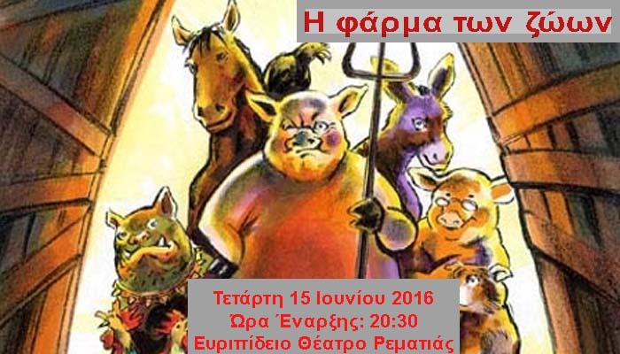 Δήμος Αγ. Παρασκευής: Εκδήλωση-συναυλία κατά των εξαρτήσεων