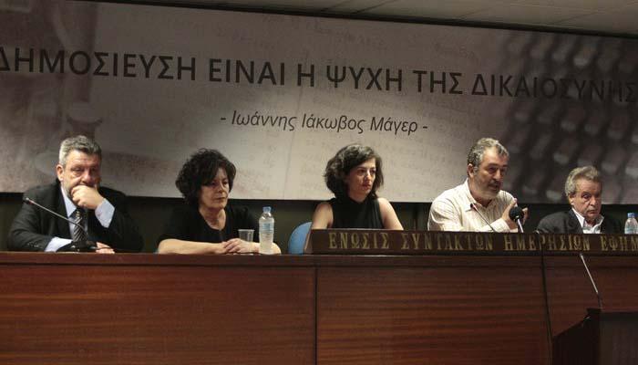 Μάγδα Φύσσα: Να μου απαντήσουν Τσίπρας-Παυλόπουλος για την καθυστέρηση της δίκης της ΧΑ