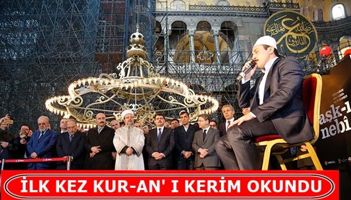 Τουρκία: Ο ιμάμης απαγγέλει το Κοράνι μέσα στην Αγιά Σοφιά