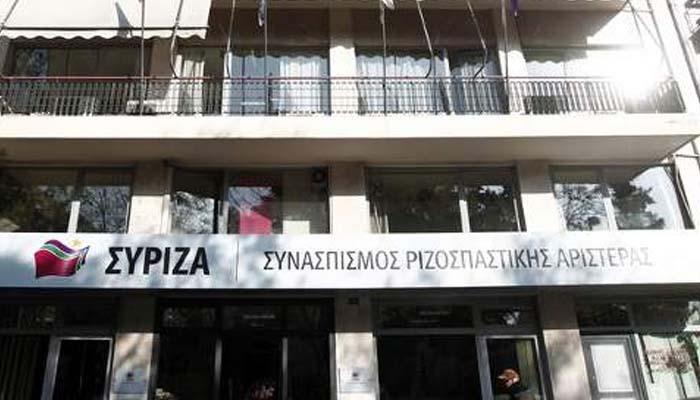 Αγία Παρασκευή: Εμπόδισαν εκδήλωση του ΣΥΡΙΖΑ