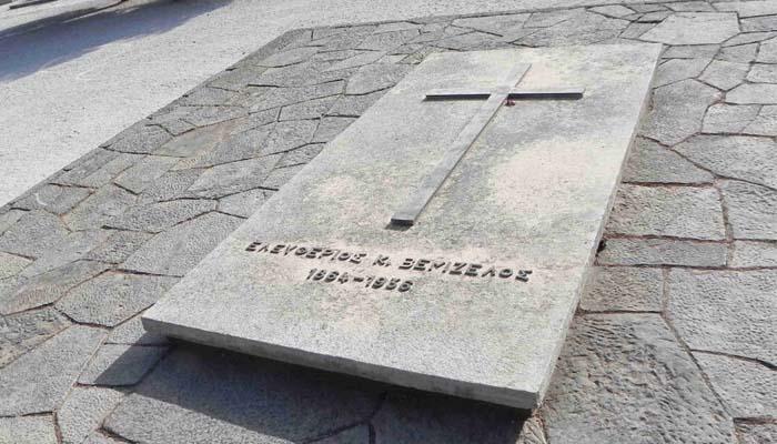 Τα «μαζεύει» το ΥΠΟΙΚ για τους τάφους των Βενιζέλων