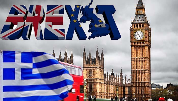 Ποιες θα είναι Οι συνέπειες του Brexit για την χώρα μας