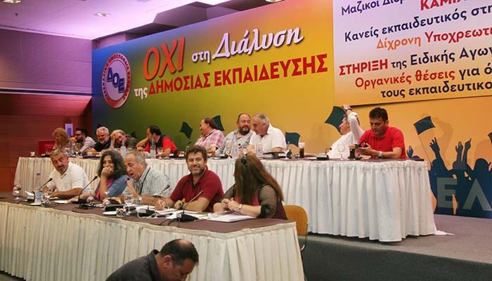 Ξεκίνησε η 85η Γενική Συνέλευση της ΔΟΕ
