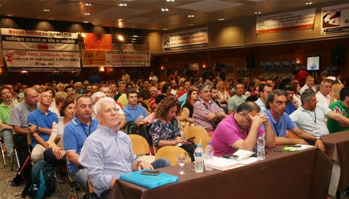 Απεργία θα κάνουν Δάσκαλοι και Νηπιαγωγοί το Σεπτέμβριο