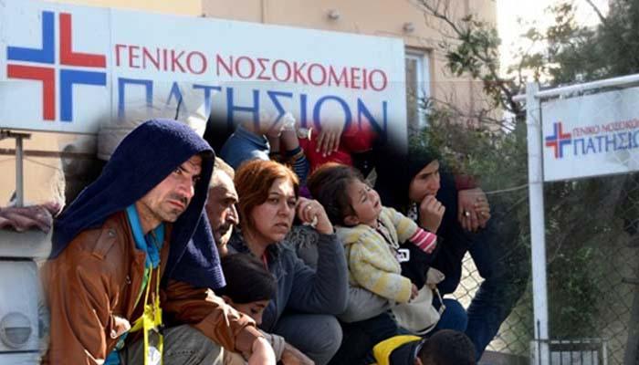 Έκθεση - καταπέλτης: Ένα «Νταχάου» στο υπό κατάληψη Γενικό Νοσοκομείο Πατησίων
