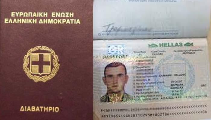 Αλλαγές στην έκδοση διαβατηρίου με πρόσθετα δικαιολογητικά και μάρτυρες