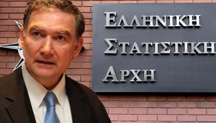 Η Κομισιόν «αδειάζει» την κυβέρνηση ΣΥΡΙΖΑ για τον Γεωργίου της ΕΛΣΤΑΤ