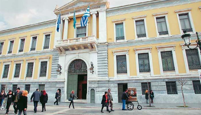Εθνική Τράπεζα προς δανειολήπτες: Ελάτε να τα βρούμε