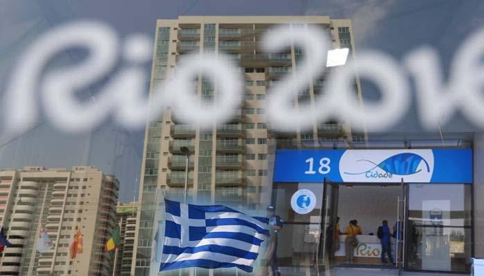 Ρίο 2016: Έλληνες αθλητές άλλαξαν όροφο στο Ολυμπιακό Χωριό από τις κακοτεχνίες