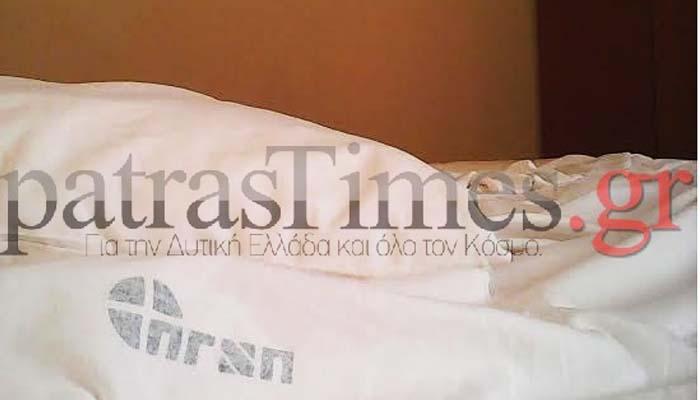 Σε ξενοδοχείο της Καλαμάτας τα κλεμμένα σεντόνια του Νοσοκομείου Ρίου