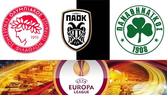Η κλήρωση για Ολυμπιακό, ο ΠΑΟΚ και ΠΑΟ στο Europa League
