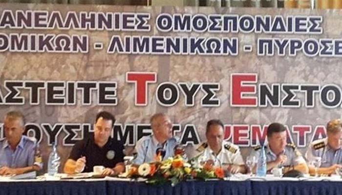 Ένστολοι: Θα στείλουμε στο αυτόφωρο τον υπουργό Οικονομικών αν δεν εφαρμόσει αποφάσεις του ΣτΕ