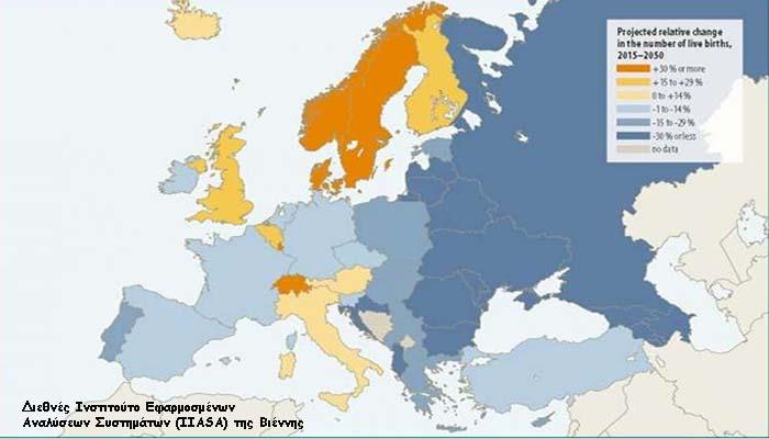 Λιγότερος κατά 14,5% ο πληθυσμός της Ελλάδας μέχρι το 2050