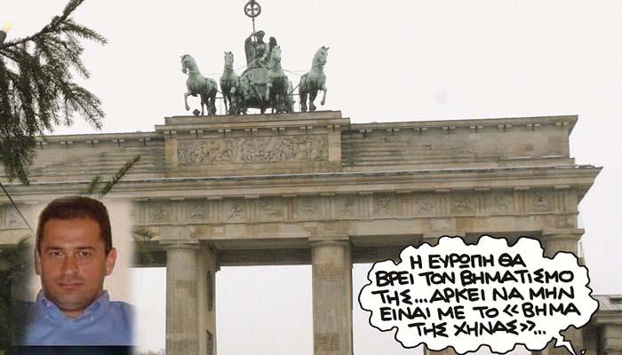 Σταύρος Χριστακόπουλος: Το φούμο των Γερμανών στη Μέρκελ πονοκέφαλος για την Αθήνα
