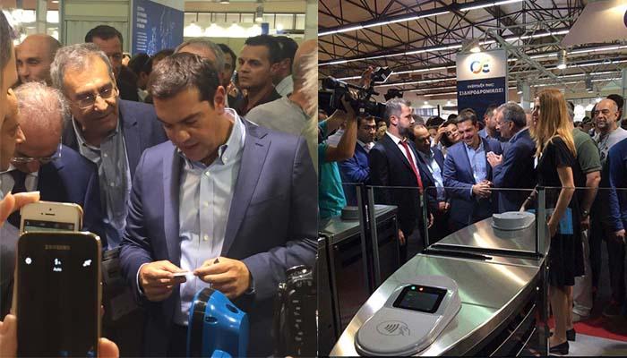 Στο Περίπτερο ΟΑΣΑ στη ΔΕΘ ο Πρωθυπουργός κ. Τσίπρας γνωρίζει το «έξυπνο» εισιτήριο