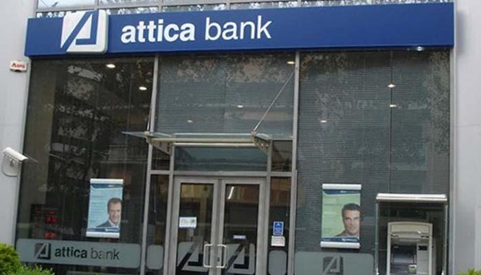 Attica Bank: 127,6 εκατ. ευρώ δάνεια πήρε ο Καλογρίτσας μετά το 2015