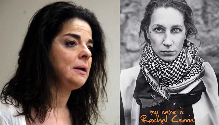 Θέατρο Ρεματιάς Χαλανδρίου: Το όνομά μου είναι Rachel Corrie