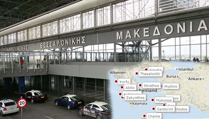Το Spiegel για τη γερμανική Fraport: Δεν είναι επενδυτές, είναι κατακτητές