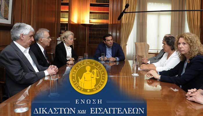 ΕΔΕ: Oι δικαστικές ενώσεις είναι οι μόνες αρμόδιες για τα μισθολογικά – Η απάντηση των επικεφαλής των ανωτάτων δικαστηρίων