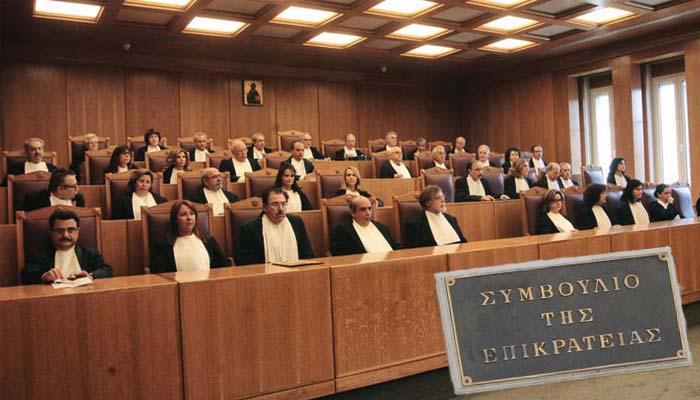 Επιχείρηση εκβιασμού καταγγέλλουν οι δικαστές του ΣτΕ