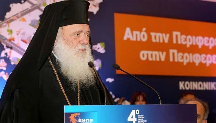 Ιερώνυμος: Η Εκκλησία δεν μιλά για χωρισμό της από το κράτος