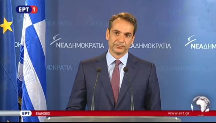 Κυριάκος Μητσοτάκης: Καλώ τους πολίτες σε δημοκρατική εγρήγορση, ζητάω εκλογές