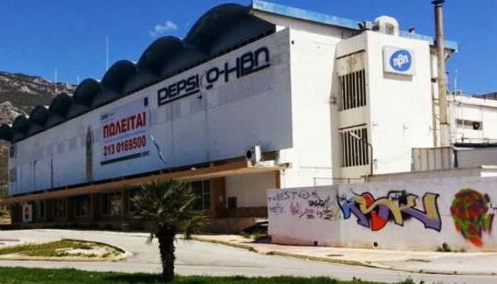 Πλήγμα στην οικονομία – Κλείνει το εργοστάσιο της Pepsico - ΗΒΗ στα Οινόφυτα