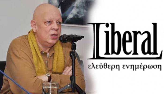 Θανάσης Μαυρίδης: Γιατί ο Τσίπρας πιστεύει ότι θα παραμείνει!