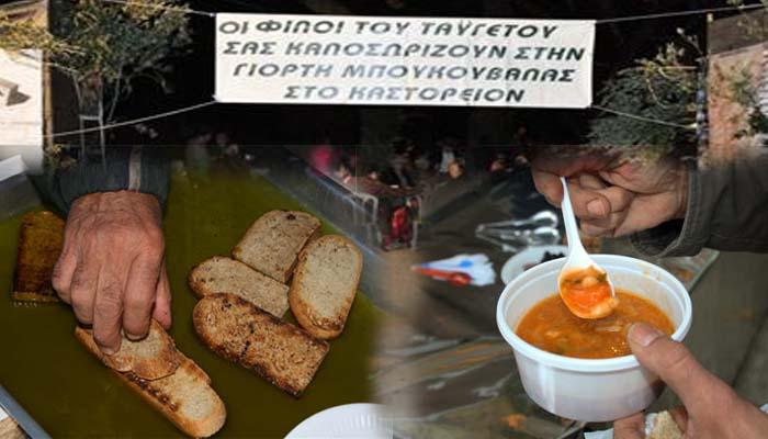 Δήμος Βριλησσίων: Δωρεάν πνευμονολογικός έλεγχος – σπιρομέτρηση