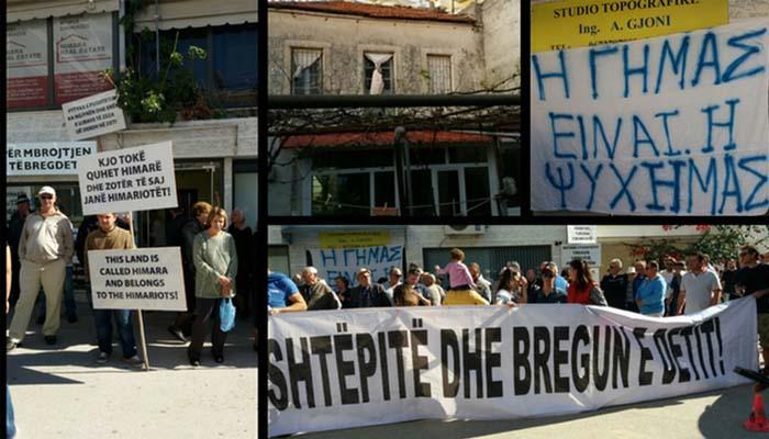 Κραυγή αγωνίας από τους Έλληνες της Χειμάρρας για την κατεδάφιση των σπιτιών τους