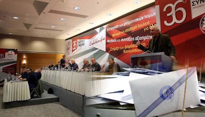 Εκλογές ΑΔΕΔΥ: Μεγάλη νίκη της ΔΑΚΕ - Αναλυτικά αποτελέσματα και έδρες