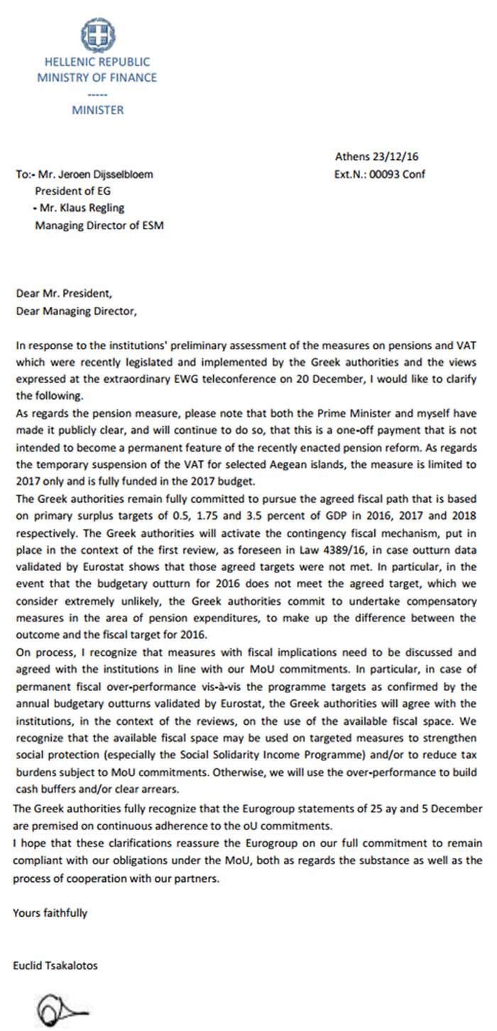 Ιδού η επιστολή υποτέλειας Τσακαλώτου προς Ντάισελμπλουμ