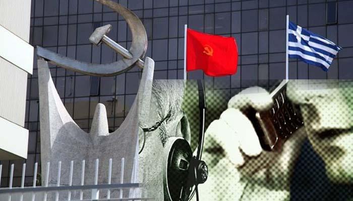 Το ΚΚΕ καταγγέλλει παρακολούθηση τηλεφωνικών κέντρων κομμάτων