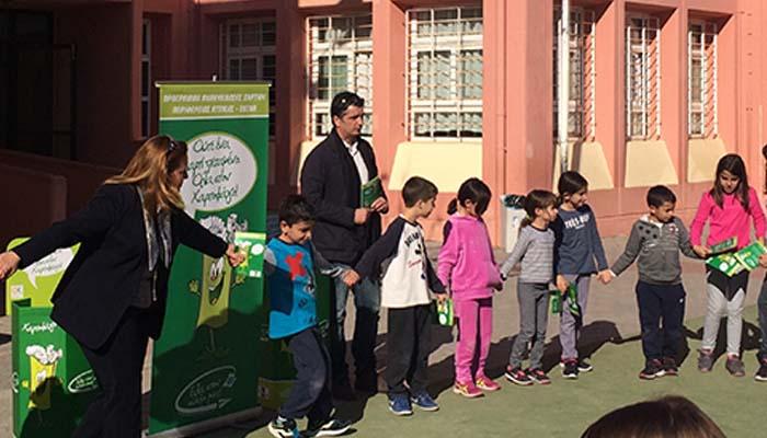 Δήμος Βριλησσίων: Ξεκίνησε το πρόγραμμα ανακύκλωσης χαρτιού στα δημοτικά σχολεία