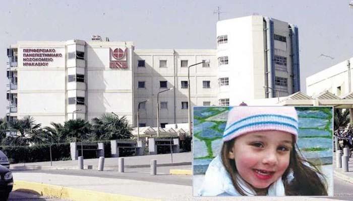 Βαρύτατες καταγγελίες της ΠΟΕΔΗΝ για τον θάνατο της μικρής Μελίνας