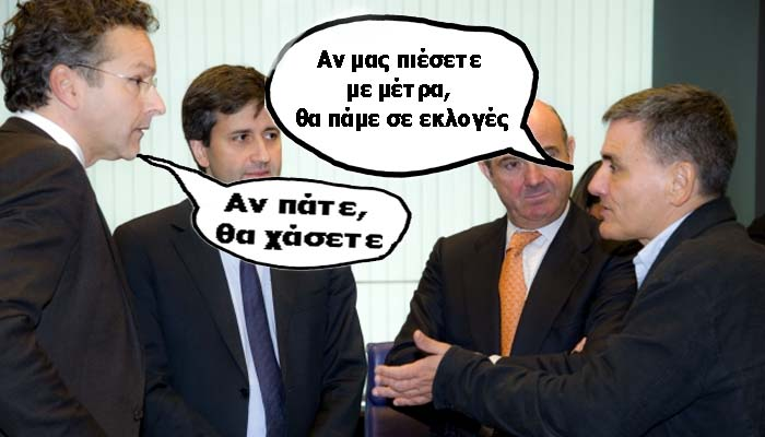 Eurogroup: Αν μας πιέσετε με μέτρα, θα πάμε σε εκλογές -Να πάτε, αν δεν αντέχετε