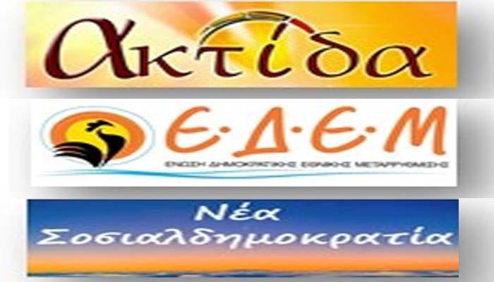 Δήμος Αγ. Παρασκευής:Βιωματική ομάδα για γονείς από το κέντρο πρόληψης εξαρτήσεων «Αργώ»