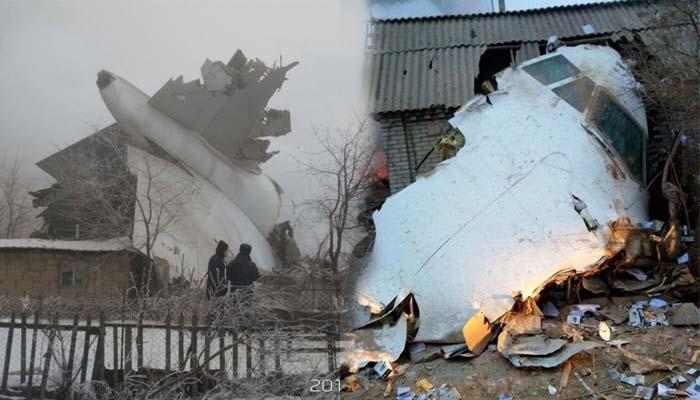 Κιργιστάν: Από λάθος του πιλότου η συντριβή του αεροπλάνο η συντριβή του Boeing 747