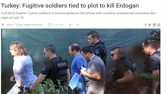 Anadolu: 4 από του 8 Τούρκους στρατιωτικούς που είναι στην Ελλάδα θα σκότωναν τον Ερντογάν