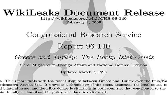 Έγγραφο του αμερικανικού Κογκρέσου τον Μάρτιο του 1996 για τα Ίμια