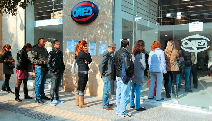 Ποιες ηλικίες χτυπά η ανεργία στην Ελλάδα