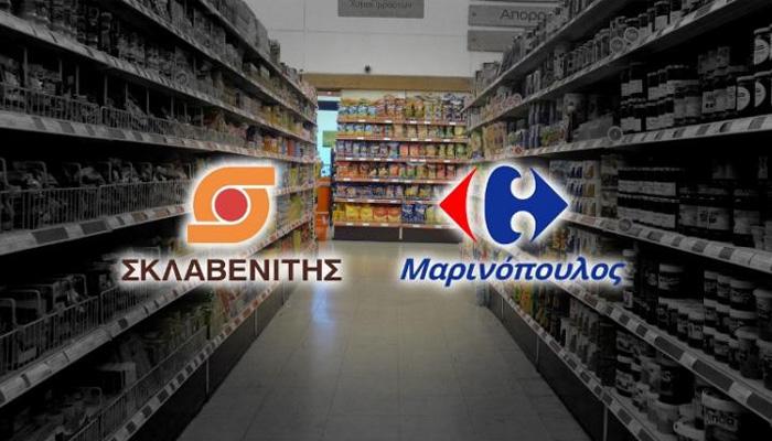 Οσονούπω η ενσωμάτωση των καταστημάτων της «Μαρινόπουλος» στον «Σκλαβενίτη»