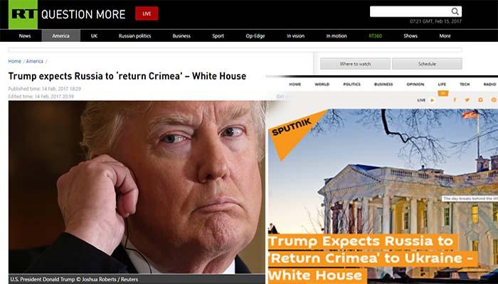 Τραμπ: Ζητά τώρα από τη Ρωσία να επιστρέψει την Κριμαία